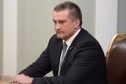 Аксенов запретил обесточивать котельные в Крыму