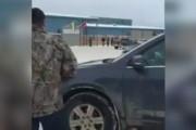 Полиция установила личность «канадского стрелка»