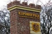 Украинский кризис: занимательная топонимика