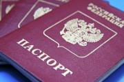 ВС признал законным отказ выдавать загранпаспорта условно осужденным