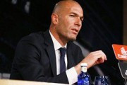 СМИ сравнили зарплаты Зидана и Черышева