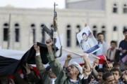 Трое погибли после авиаудара по клинике «Врачей без границ» в Йемене