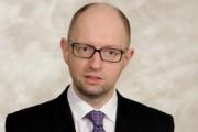 ВС РФ не стал рассматривать иск против Яценюка из-за трактовки истории