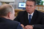 Улюкаев хочет продать Сбербанк и ВТБ