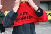 Около 70 процентов россиян заявили о боязни военных конфликтов
