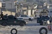 В столице Афганистана, рядом с правительственным кварталом, прогремел взрыв