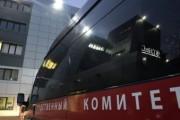 СК начал проверку по факту аварии на хвостохранилище в Якутии