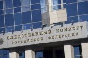 Глава газодобывающей компании подозревается в неуплате налогов на 2 млрд рублей