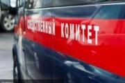 СКР проверяет гибель мужчины на трассе под Оренбургом