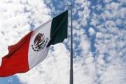 На западе Мексики произошло мощное землетрясение