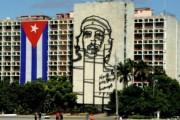 У побережья Кубы произошло землетрясение
