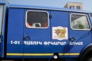 На дороге Веди-Воскетап в Армении столкнулись автомобиль и автобус, есть пострадавшие