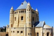 В Иерусалиме вандалы нанесли граффити на стены монастыря