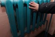 Более 6 тысяч жителей Череповца остались без тепла