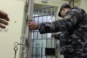 Задержан сбежавший из СИЗО в Москве арестант