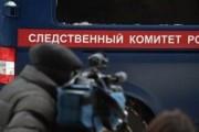 Мужчина свел счеты с жизнью в московском салоне красоты