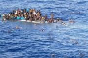 Двенадцать мигрантов утонули в Эгейском море у побережья Турции