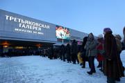 Директор Третьяковки объяснила снос двери толпой на выставке Серова