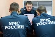 Пожар в жилом доме в центре Москвы потушен