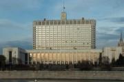 Правительство учредило АНО по социально-экономическому развитию Крыма