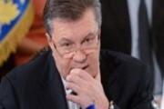 Яценюк требует ускорить конфискацию денег Януковича