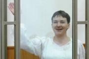 Ростовский омбудсмен и члены ОНК посетили в СИЗО украинку Савченко