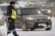ГИБДД уведомит наказанных водителей о возможности