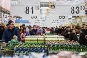 В РФ вступили в силу новые требования к оформлению ценников