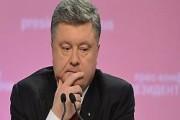 Украина трещит по швам, а Порошенко играет с народом