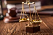 Житель Хабаровска осужден за убийство и пытки пенсионера утюгом