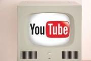 В Пакистане снимут трёхлетний запрет на доступ к Youtube