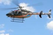 Вертолет Bell совершил жесткую посадку в Ростовской области