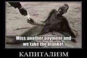 Бедность как симптом