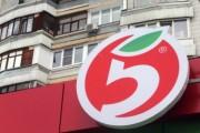 X5 Retail Group проверяет данные об избиении подростка в