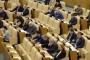 Госдума вновь отклонила законопроект КПРФ о поддержке детей войны