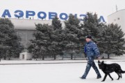 Россиянка пыталась вывезти в Германию три раритетных библейских книги