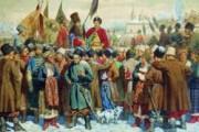 Украина и Россия. Урок Переяславля