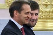 Нарышкин нашел способ наладить диалог Кадырова с оппозицией