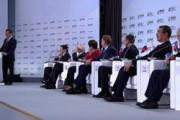 Путину о гайдаровском форуме