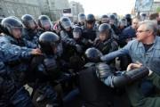 Россия выплатит фигуранту «болотного дела» €25 тысяч