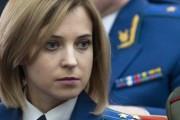 Поклонская: три организатора блокады Крыма объявлены в розыск